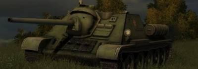 Скачать читы для world of tanks бесплатно читы на